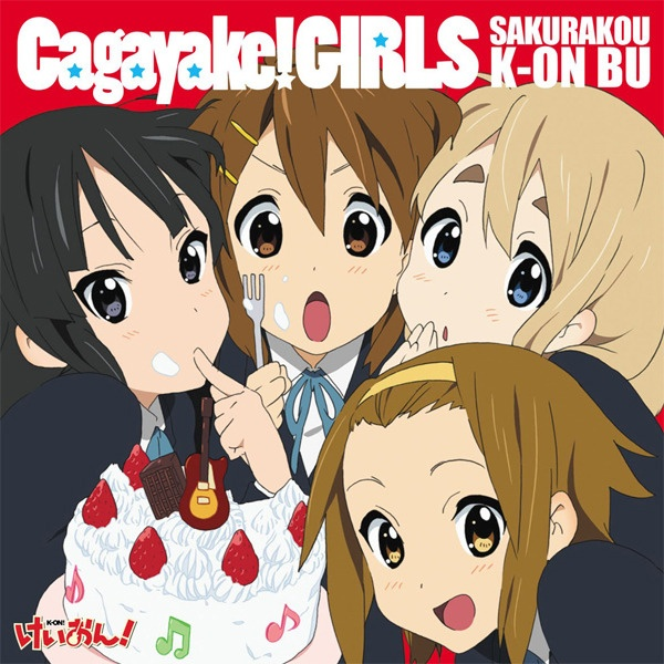 Cagayake! GIRLS [Regular Edition]