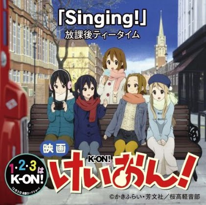 Singing! [Limited]