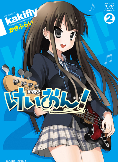 K-ON! - Tome 02